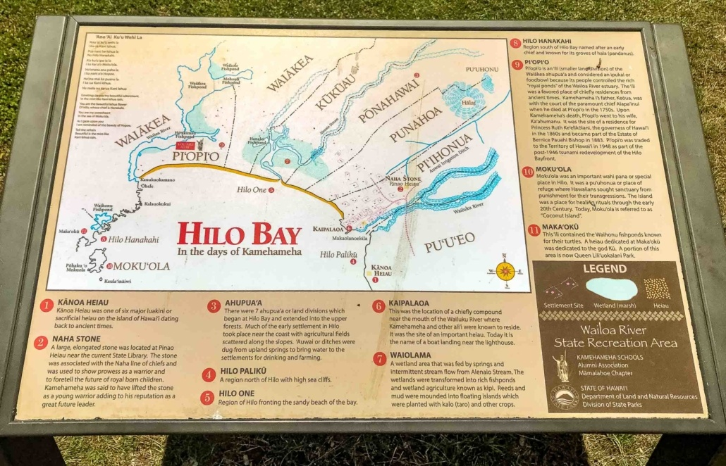 Hilo Bay Info Sign Big Island