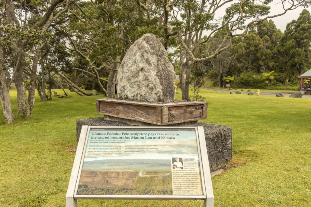 Ulumau Pohaku Stone at Visitor Center at Volcanoes National Park Big Island