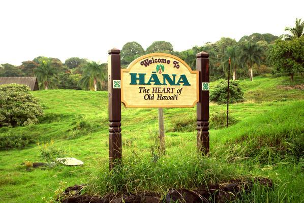 Road To Hana Tour – Full Day Tour