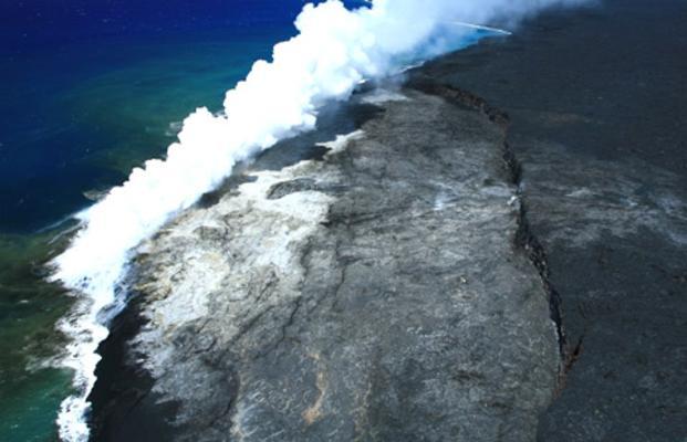 BIG ISLAND VOLCANO ECO-ADVENTURE TOUR FROM MAUI