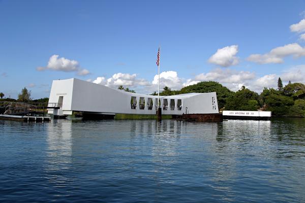 Pearl Harbor tour bridge U.S.S. Missouri