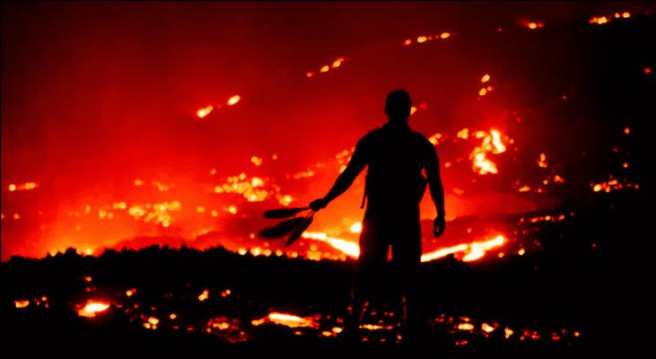Big island lava expedition