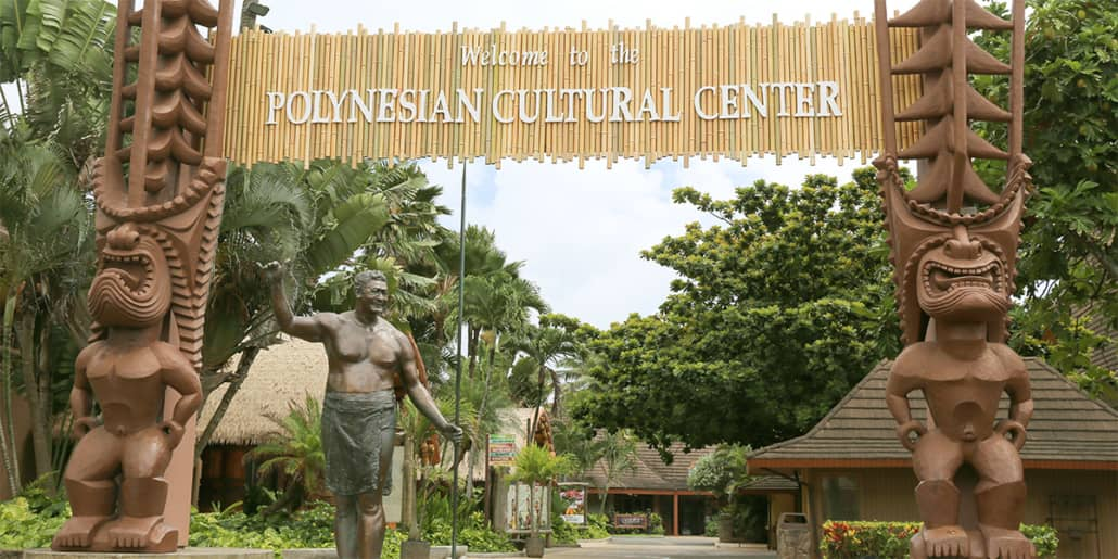 Polynesian Cultural Center Entrance B