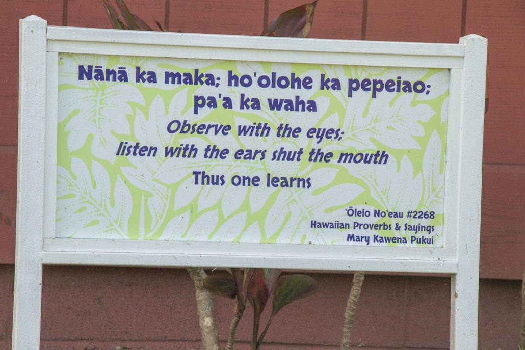 Kualoa Ranch Proverb