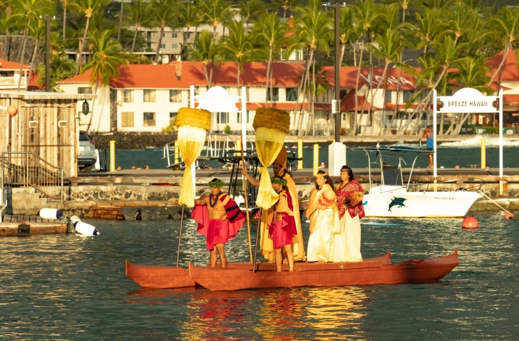 Ocean Breeze Luau Canoe Pagent Alii Kona Big Island