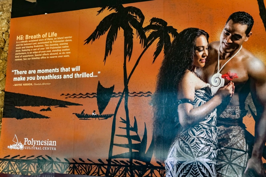 Polynesian Cultural Center Breath of Life Show Poster Oahu