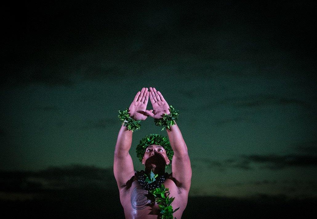 Image Andaz Maui Luau Male Reach